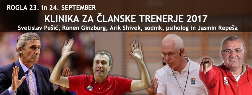 Международный тренерский семинар по баскетболу в Словении. Фото kosarkarski-trenerji.com